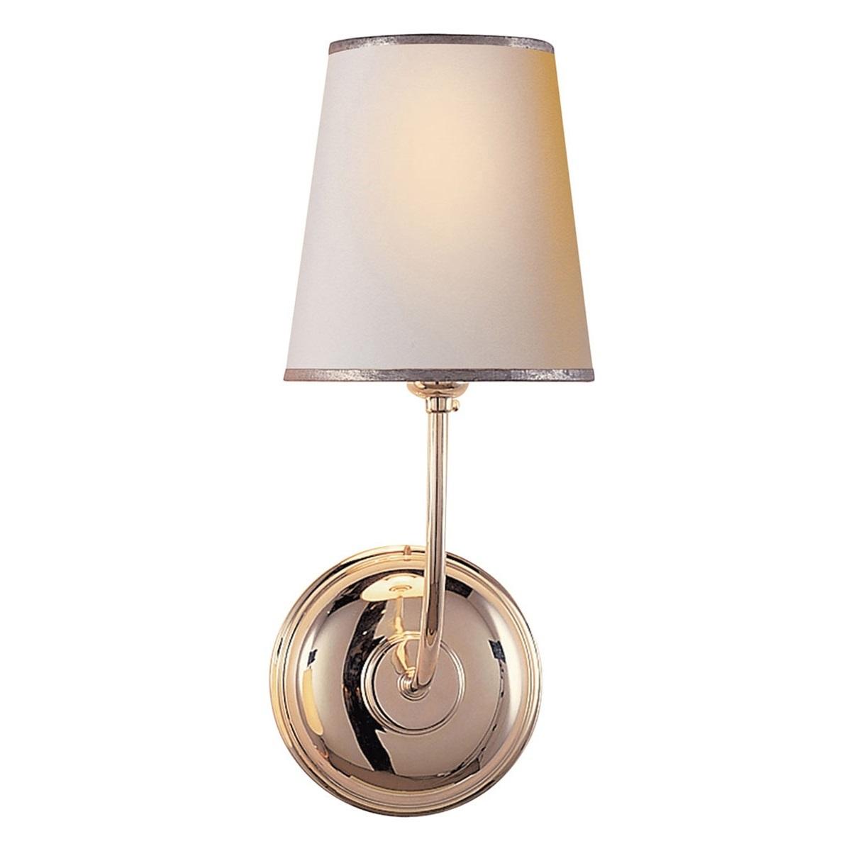 visual comfort thomas obrien vendome 1 light wall light in. Black Bedroom Furniture Sets. Home Design Ideas
