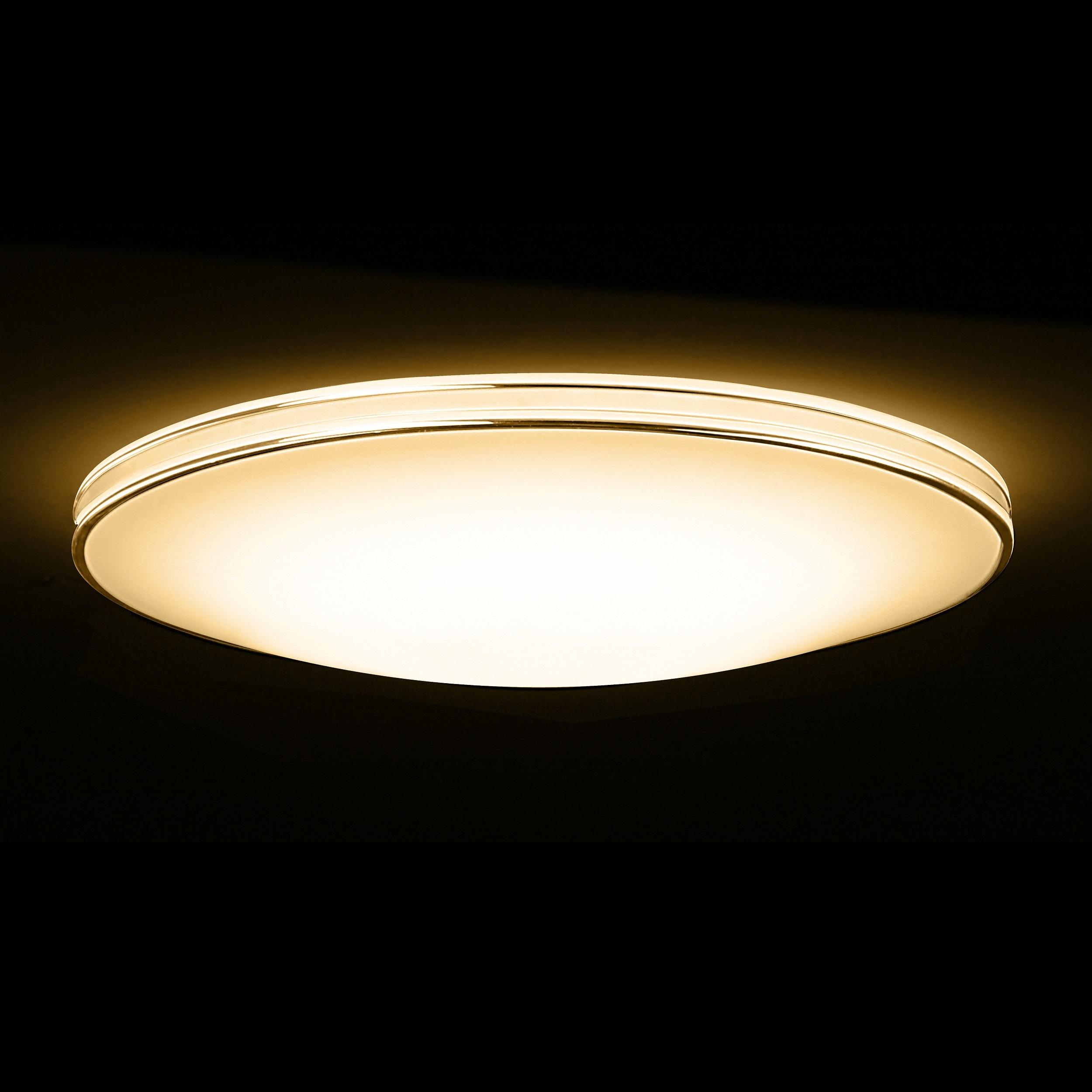 Dalen Dl C102t Intelligent Eco Led Ceiling Light L Brilliant Source Lighting